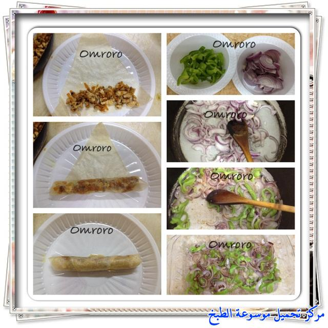 http://www.encyclopediacooking.com/upload_recipes_online/uploads/images_saudi-cooking-recipes-%D8%B5%D9%8A%D9%86%D9%8A%D8%A9-%D8%A7%D8%B5%D8%A7%D8%A8%D8%B9-%D8%A7%D9%84%D8%AF%D8%AC%D8%A7%D8%AC-%D8%A7%D9%84%D8%B7%D8%A8%D8%AE-%D8%A7%D9%84%D8%B3%D8%B9%D9%88%D8%AF%D9%8A-%D8%A8%D8%A7%D9%84%D8%B5%D9%88%D8%B14.jpg