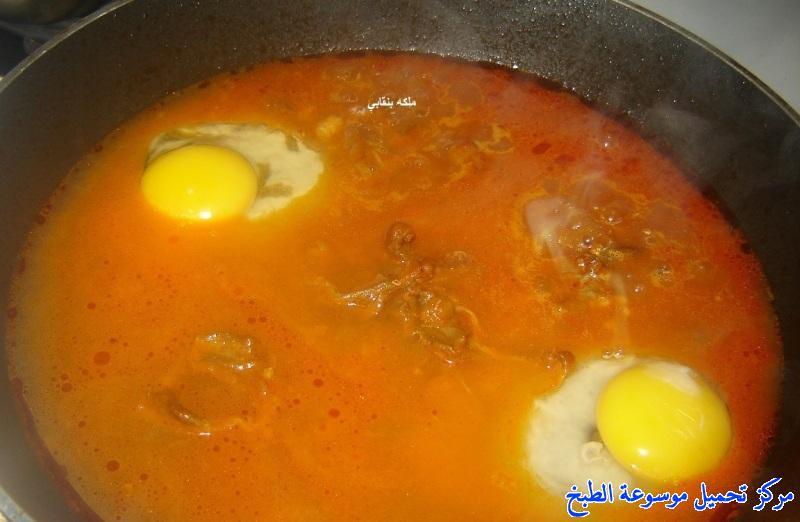 http://www.encyclopediacooking.com/upload_recipes_online/uploads/images_shakshuka-eggs-recipe-%D8%B7%D8%A8%D9%8A%D8%AE%D8%A9-%D8%B4%D9%83%D8%B4%D9%88%D9%83%D8%A9-%D8%A7%D9%84%D8%AF%D8%AD%D9%8A-%D8%A8%D8%A7%D9%84%D9%82%D8%AF%D9%8A%D8%AF-%D9%85%D9%86-%D8%A7%D9%84%D9%85%D8%B7%D8%A8%D8%AE-%D8%A7%D9%84%D9%84%D9%8A%D8%A8%D9%8A-%D8%A8%D8%A7%D9%84%D8%B5%D9%88%D8%B15.jpg
