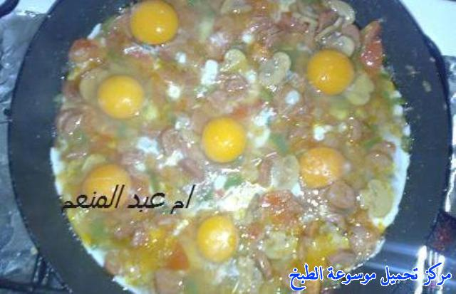 http://www.encyclopediacooking.com/upload_recipes_online/uploads/images_shakshuka-recipe-%D8%B4%D9%83%D8%B4%D9%88%D9%83%D8%A9-%D8%A8%D9%8A%D8%B6-%D8%A8%D8%A7%D9%84%D9%86%D9%82%D8%A7%D9%86%D9%826.jpeg