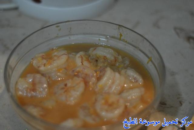 http://www.encyclopediacooking.com/upload_recipes_online/uploads/images_shrimp-recipes-%D8%AA%D8%A8%D9%86%D9%8A%D8%A7%D9%83%D9%8A-%D8%AC%D9%85%D8%A8%D8%B1%D9%8A-%D8%A8%D8%A7%D9%84%D8%B5%D8%A7%D8%AC3.jpg