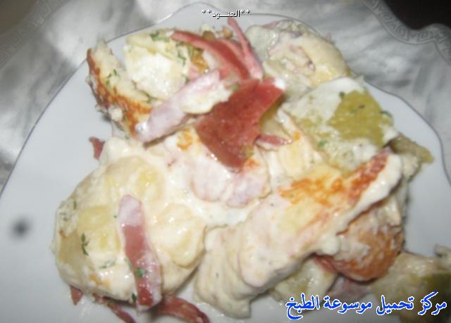 http://www.encyclopediacooking.com/upload_recipes_online/uploads/images_shrimp-salad-sauce-greek-salad-recipes-with-pictures15.jpeg