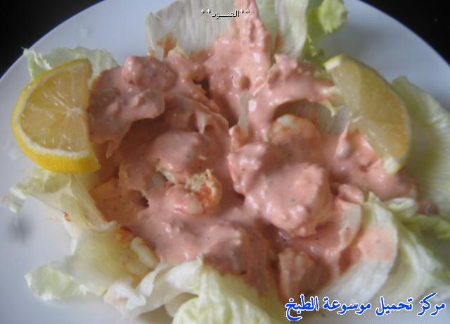 http://www.encyclopediacooking.com/upload_recipes_online/uploads/images_shrimp-salad-sauce-greek-salad-recipes-with-pictures21.jpeg