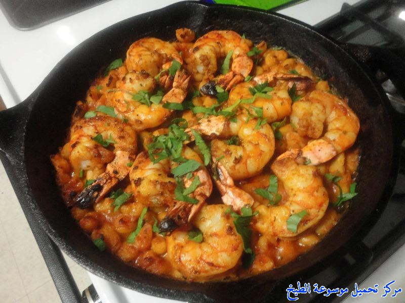 http://www.encyclopediacooking.com/upload_recipes_online/uploads/images_shrimps-alexandrian%D8%AC%D9%85%D8%A8%D8%B1%D9%8A-%D8%A7%D8%B3%D9%83%D9%86%D8%AF%D8%B1%D8%A7%D9%86%D9%8A.jpg