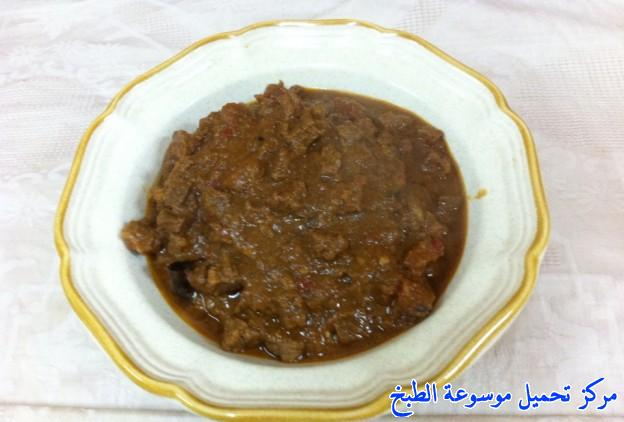 http://www.encyclopediacooking.com/upload_recipes_online/uploads/images_simple-meat-recipes-%D8%B3%D9%85%D8%A8%D9%84-%D8%A7%D9%84%D9%84%D8%AD%D9%85.jpg