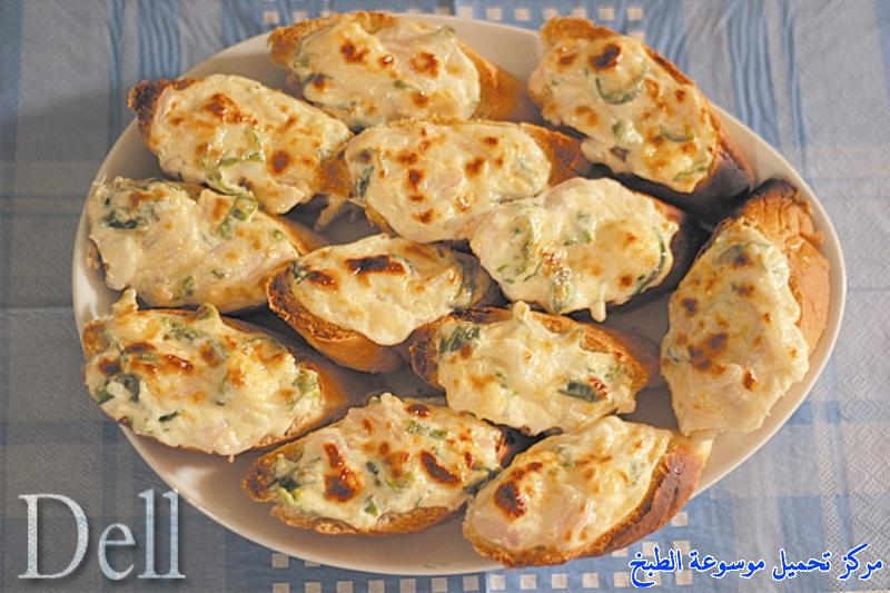 http://www.encyclopediacooking.com/upload_recipes_online/uploads/images_snack-recipes-for-kids-%D9%86%D9%82%D9%86%D9%82%D8%A9-%D8%A7%D8%AE%D8%B1-%D8%A7%D9%84%D9%84%D9%8A%D9%84-%D8%B5%D8%A7%D9%85%D9%88%D9%84%D9%8A-%D8%A8%D8%A7%D9%84%D8%AC%D8%A8%D9%86-%D9%81%D9%8A-%D8%A7%D9%84%D9%81%D8%B1%D9%86.jpg