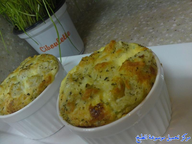 http://www.encyclopediacooking.com/upload_recipes_online/uploads/images_souffle-recipe-cheese-%D8%B3%D9%88%D9%81%D9%84%D9%8A%D9%87-%D8%A7%D9%84%D8%A8%D8%B7%D8%A7%D8%B7%D8%B3-%D8%A8%D8%A7%D9%84%D8%AC%D8%A8%D9%86.jpg