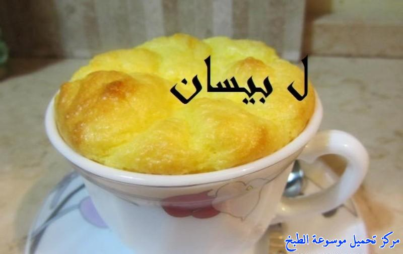 http://www.encyclopediacooking.com/upload_recipes_online/uploads/images_souffle-recipe-cheese-%D8%B3%D9%88%D9%81%D9%84%D9%8A%D9%87-%D8%A7%D9%84%D8%AC%D8%A8%D9%86.jpg