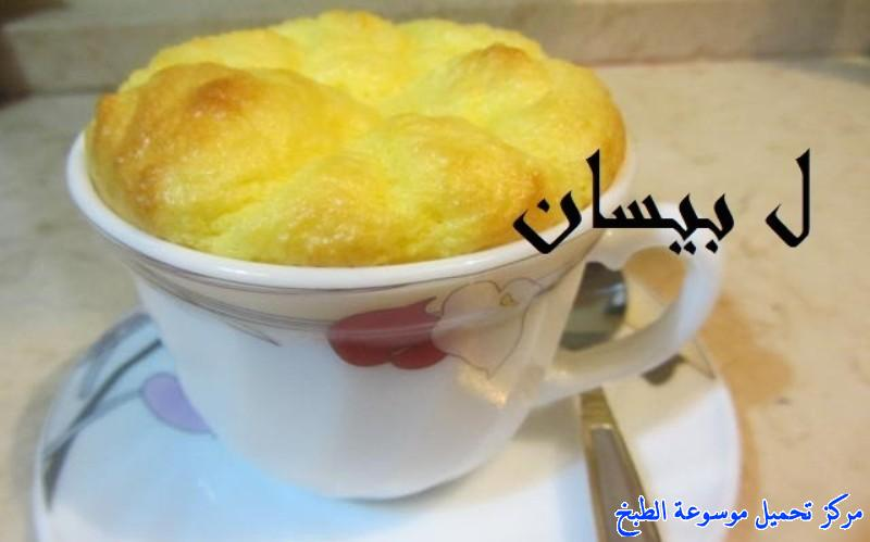 http://www.encyclopediacooking.com/upload_recipes_online/uploads/images_souffle-recipe-cheese-%D8%B3%D9%88%D9%81%D9%84%D9%8A%D9%87-%D8%A7%D9%84%D8%AC%D8%A8%D9%8613.jpg