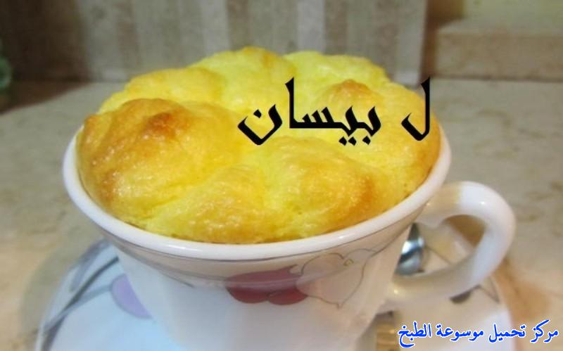 http://www.encyclopediacooking.com/upload_recipes_online/uploads/images_souffle-recipe-cheese-%D8%B3%D9%88%D9%81%D9%84%D9%8A%D9%87-%D8%A7%D9%84%D8%AC%D8%A8%D9%8615.jpg