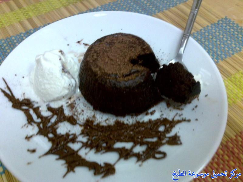 http://www.encyclopediacooking.com/upload_recipes_online/uploads/images_souffle-recipe-chocolate-7-%D8%AD%D9%84%D9%89-%D8%A7%D9%84%D8%B3%D9%88%D9%81%D9%84%D9%8A%D9%87-%D9%85%D9%86-%D9%85%D8%B7%D8%A8%D8%AE%D9%8A-%D8%A8%D8%A7%D9%84%D8%B5%D9%88%D8%B1.jpg
