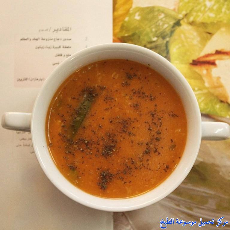 http://www.encyclopediacooking.com/upload_recipes_online/uploads/images_soup-recipes-with-chicken-and-vegetables-%D8%B4%D9%88%D8%B1%D8%A8%D8%A9-%D8%A7%D9%84%D8%B4%D9%88%D9%81%D8%A7%D9%86-%D8%A8%D8%A7%D9%84%D8%AE%D8%B6%D8%A7%D8%B1-%D9%88%D8%A7%D9%84%D8%AF%D8%AC%D8%A7%D8%AC.jpg