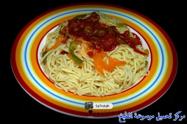 http://www.encyclopediacooking.com/upload_recipes_online/uploads/images_spaghetti-recipe-%D8%B7%D8%B1%D9%8A%D9%82%D8%A9-%D9%85%D8%B9%D9%83%D8%B1%D9%88%D9%86%D9%87-%D8%B3%D8%A8%D8%A7%D8%BA%D9%8A%D8%AA%D9%8A-%D8%B3%D9%87%D9%84%D9%87-%D8%A8%D8%B7%D8%B1%D9%8A%D9%82%D8%AA%D9%8A-%D8%A8%D8%A7%D9%84%D8%B5%D9%88%D8%B110.jpg