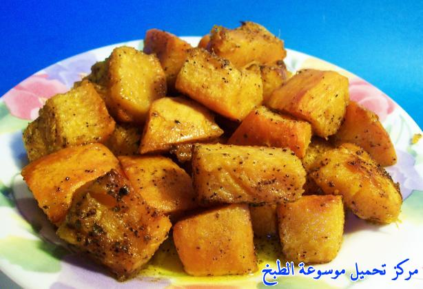 http://www.encyclopediacooking.com/upload_recipes_online/uploads/images_spicy-roast-pumpkin%D8%B7%D8%B1%D9%8A%D9%82%D8%A9-%D8%A7%D9%84%D9%82%D8%B1%D8%B9-%D8%A7%D9%84%D9%85%D8%B4%D9%88%D9%8A.jpg