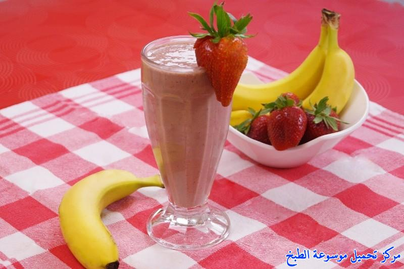 http://www.encyclopediacooking.com/upload_recipes_online/uploads/images_strawberry-banana-juice-%D8%B9%D8%B5%D9%8A%D8%B1-%D9%85%D9%88%D8%B2-%D8%A8%D8%A7%D9%84%D9%81%D8%B1%D8%A7%D9%88%D9%84%D8%A9-%D9%88%D8%AF%D8%A8%D8%B3-%D8%A7%D9%84%D8%B1%D9%85%D8%A7%D9%86.jpg