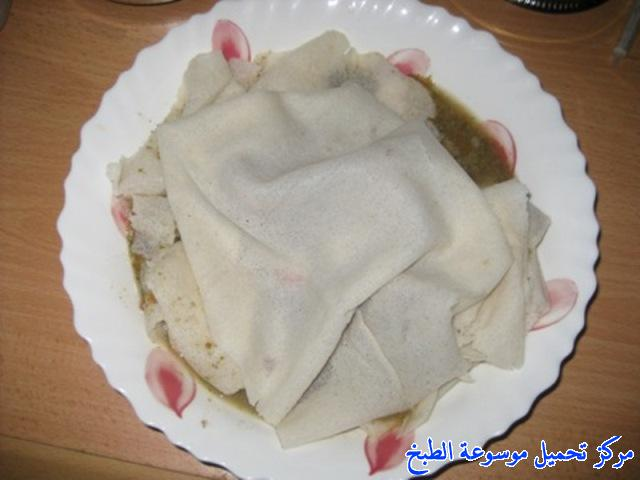 http://www.encyclopediacooking.com/upload_recipes_online/uploads/images_sudanese-cooking-recipes-%D9%85%D9%84%D8%A7%D8%AD-%D8%A7%D9%85-%D8%B1%D9%82%D9%8A%D9%82%D8%A9-%D8%A8%D8%A7%D9%84%D8%B5%D9%88%D8%B16.jpg