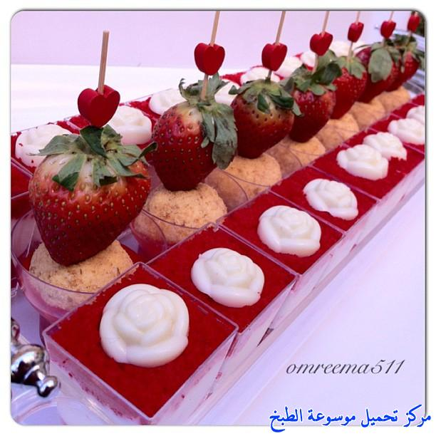 http://www.encyclopediacooking.com/upload_recipes_online/uploads/images_sweets-cheesecake-balls-strawberry-sauce-recipe.jpg