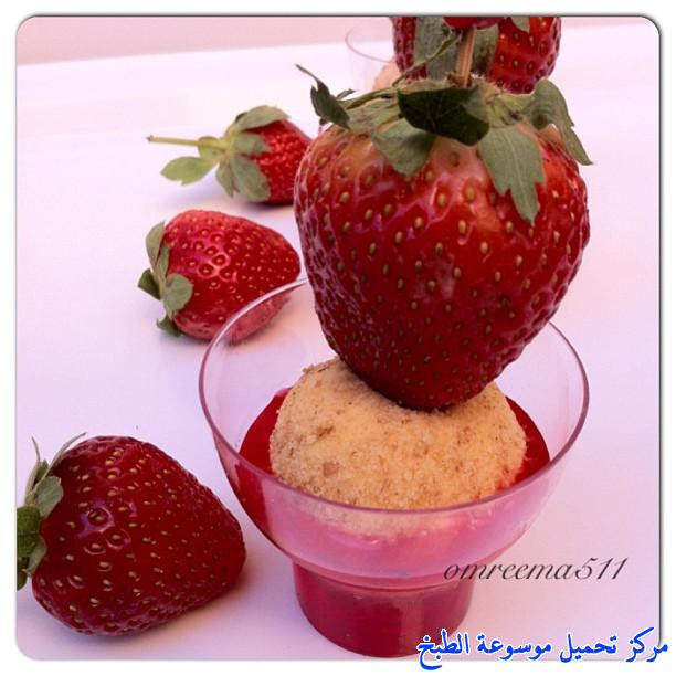 http://www.encyclopediacooking.com/upload_recipes_online/uploads/images_sweets-cheesecake-balls-strawberry-sauce-recipe2.jpg