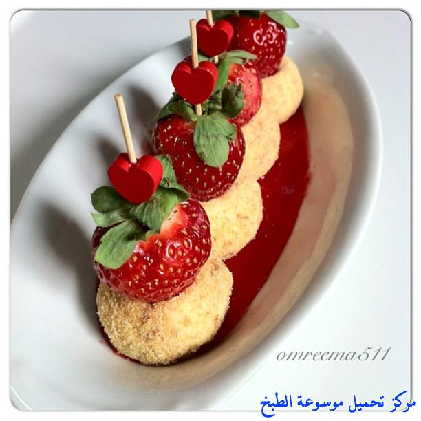 http://www.encyclopediacooking.com/upload_recipes_online/uploads/images_sweets-cheesecake-balls-strawberry-sauce-recipe3.jpg