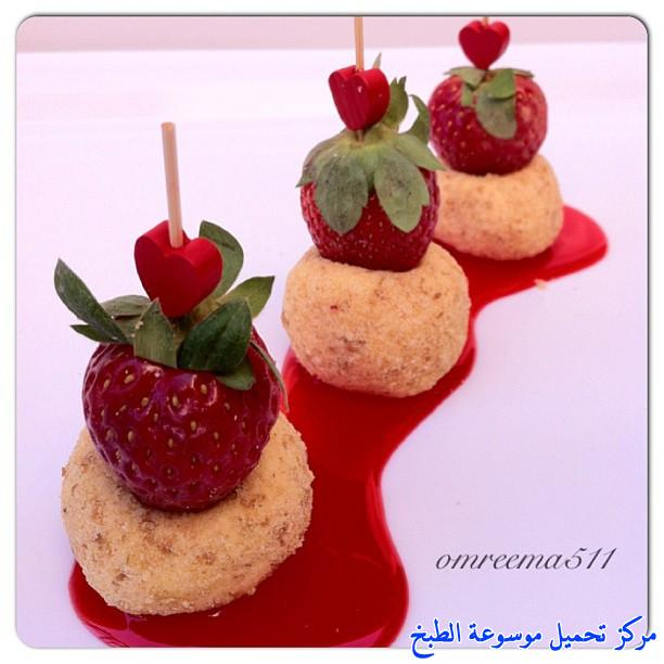 http://www.encyclopediacooking.com/upload_recipes_online/uploads/images_sweets-cheesecake-balls-strawberry-sauce-recipe4.jpg