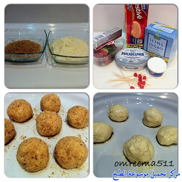 http://www.encyclopediacooking.com/upload_recipes_online/uploads/images_sweets-cheesecake-balls-strawberry-sauce-recipe5.jpg
