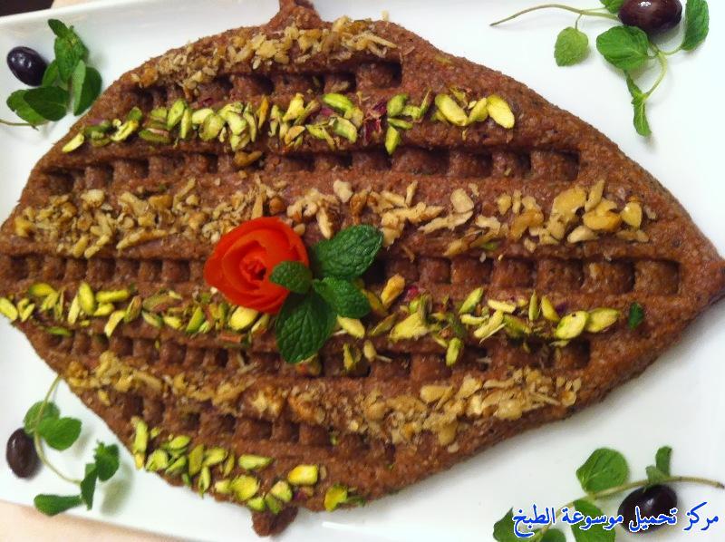 http://www.encyclopediacooking.com/upload_recipes_online/uploads/images_syrian-food-dessert-recipes-in-arabic-%D8%A7%D9%83%D9%84%D8%A9-%D8%A7%D9%84%D9%83%D8%A8%D8%A9-%D8%A7%D9%84%D9%86%D9%8A%D8%A9-%D8%A7%D9%84%D8%AD%D9%84%D8%A8%D9%8A%D8%A9-%D8%A7%D9%84%D8%B3%D9%88%D8%B1%D9%8A%D8%A9-%D8%A8%D8%A7%D9%84%D8%B5%D9%88%D8%B1.jpg