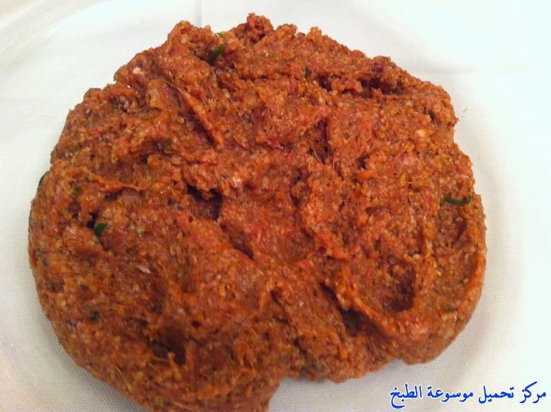 http://www.encyclopediacooking.com/upload_recipes_online/uploads/images_syrian-food-dessert-recipes-in-arabic-%D8%A7%D9%83%D9%84%D8%A9-%D8%A7%D9%84%D9%83%D8%A8%D8%A9-%D8%A7%D9%84%D9%86%D9%8A%D8%A9-%D8%A7%D9%84%D8%AD%D9%84%D8%A8%D9%8A%D8%A9-%D8%A7%D9%84%D8%B3%D9%88%D8%B1%D9%8A%D8%A9-%D8%A8%D8%A7%D9%84%D8%B5%D9%88%D8%B112.jpg