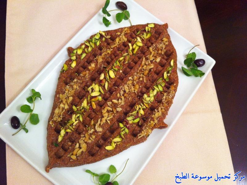 http://www.encyclopediacooking.com/upload_recipes_online/uploads/images_syrian-food-dessert-recipes-in-arabic-%D8%A7%D9%83%D9%84%D8%A9-%D8%A7%D9%84%D9%83%D8%A8%D8%A9-%D8%A7%D9%84%D9%86%D9%8A%D8%A9-%D8%A7%D9%84%D8%AD%D9%84%D8%A8%D9%8A%D8%A9-%D8%A7%D9%84%D8%B3%D9%88%D8%B1%D9%8A%D8%A9-%D8%A8%D8%A7%D9%84%D8%B5%D9%88%D8%B115.jpg