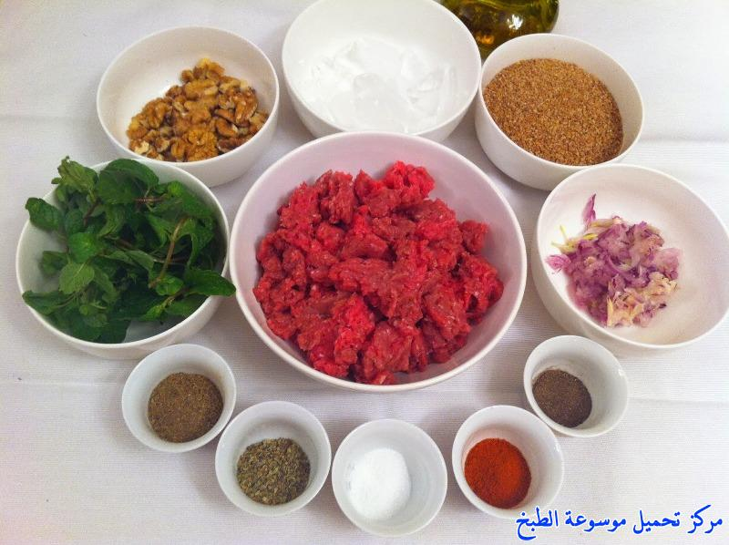 http://www.encyclopediacooking.com/upload_recipes_online/uploads/images_syrian-food-dessert-recipes-in-arabic-%D8%A7%D9%83%D9%84%D8%A9-%D8%A7%D9%84%D9%83%D8%A8%D8%A9-%D8%A7%D9%84%D9%86%D9%8A%D8%A9-%D8%A7%D9%84%D8%AD%D9%84%D8%A8%D9%8A%D8%A9-%D8%A7%D9%84%D8%B3%D9%88%D8%B1%D9%8A%D8%A9-%D8%A8%D8%A7%D9%84%D8%B5%D9%88%D8%B12.jpg