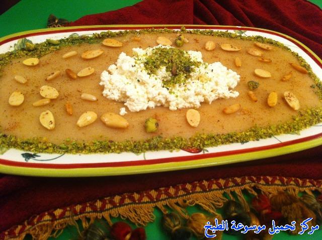 http://www.encyclopediacooking.com/upload_recipes_online/uploads/images_syrian-food-dessert-recipes-in-arabic-%D8%A7%D9%83%D9%84%D8%A9-%D8%AD%D9%84%D9%88%D9%89-%D8%A7%D9%84%D9%85%D8%A7%D9%85%D9%88%D9%86%D9%8A%D8%A9-%D8%A7%D9%84%D8%AD%D9%84%D8%A8%D9%8A%D9%87-%D8%A7%D9%84%D8%B3%D9%88%D8%B1%D9%8A%D8%A9-%D8%A8%D8%A7%D9%84%D8%B5%D9%88%D8%B113.jpg
