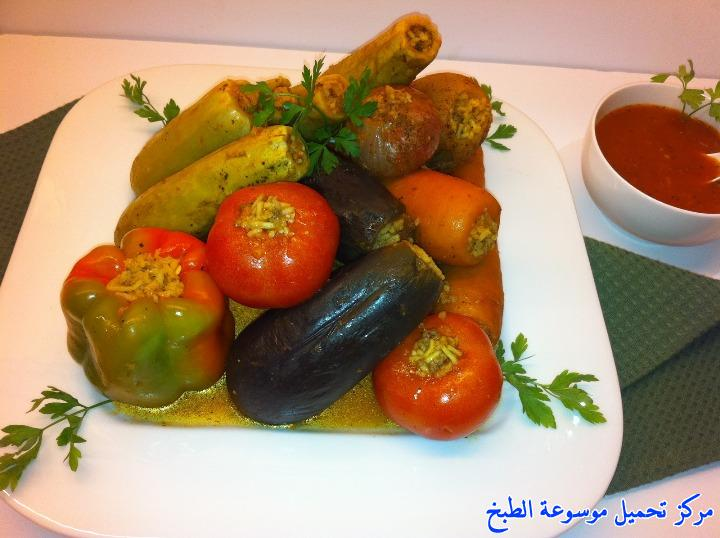 http://www.encyclopediacooking.com/upload_recipes_online/uploads/images_syrian-mahshi-recipe.jpg
