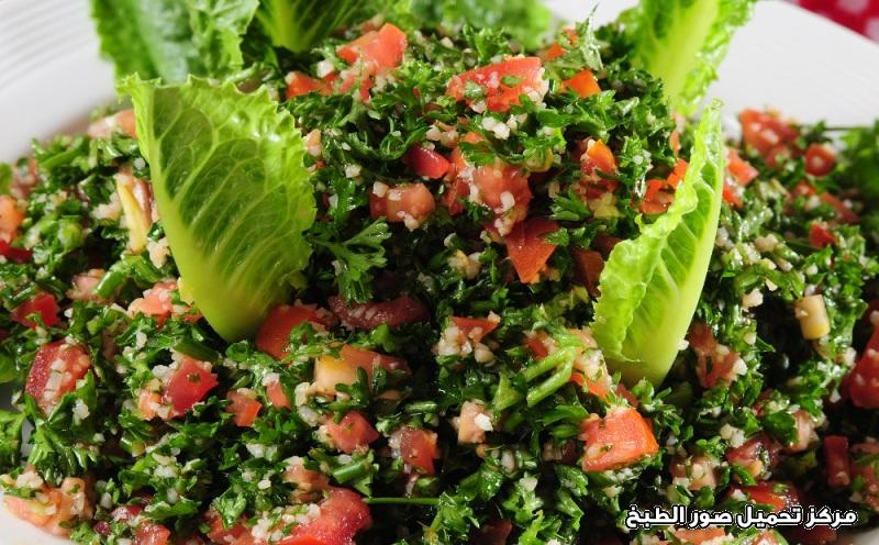 http://www.encyclopediacooking.com/upload_recipes_online/uploads/images_tabbouleh-lebanese-salad-recipe.jpg