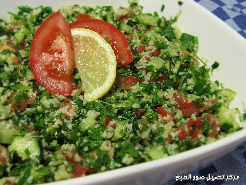 http://www.encyclopediacooking.com/upload_recipes_online/uploads/images_tabbouleh-lebanese-salad-recipe2.jpg