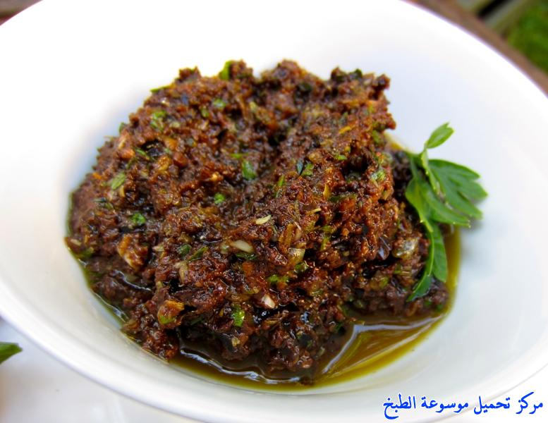 http://www.encyclopediacooking.com/upload_recipes_online/uploads/images_tapenade-sauce-recipe-%D8%B5%D9%84%D8%B5%D8%A9-%D8%A7%D9%84%D8%AA%D8%A7%D8%A8%D9%8A%D9%86%D8%A7%D8%AF.jpg