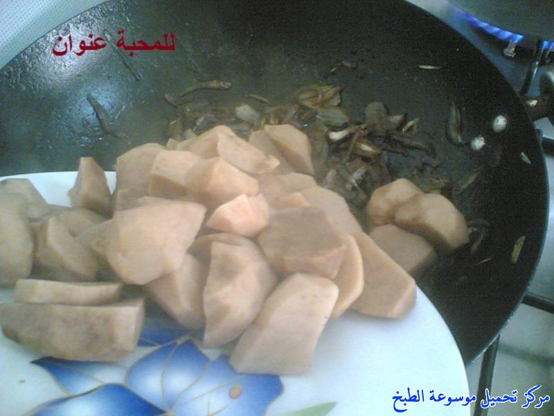 http://www.encyclopediacooking.com/upload_recipes_online/uploads/images_terfeziaceae-recipe-%D8%B7%D8%B1%D9%8A%D9%82%D8%A9-%D8%B7%D8%A8%D8%AE-%D8%A7%D9%84%D9%81%D9%82%D8%B9-%D8%A8%D8%A7%D9%84%D8%AD%D9%85%D8%B3%D9%874.jpg