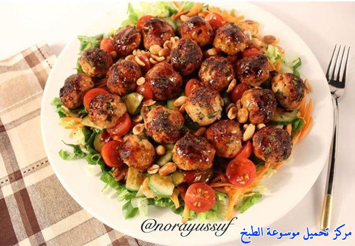 http://www.encyclopediacooking.com/upload_recipes_online/uploads/images_thai-chicken-meatball-salad%D8%B3%D9%84%D8%B7%D8%A9-%D9%83%D8%B1%D8%A7%D8%AA-%D8%A7%D9%84%D8%AF%D8%AC%D8%A7%D8%AC-%D8%A7%D9%84%D8%AA%D8%A7%D9%8A%D9%84%D9%86%D8%AF%D9%8A%D8%A9.jpg