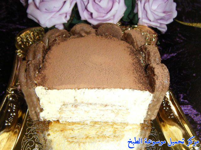 http://www.encyclopediacooking.com/upload_recipes_online/uploads/images_tiramisu-cake-recipe-100-%D8%AD%D9%84%D9%89-%D8%A7%D9%84%D8%AA%D8%B1%D8%A7%D9%85%D9%8A%D8%B3%D9%88-%D8%A8%D8%A7%D9%84%D8%B5%D9%88%D8%B1.jpg
