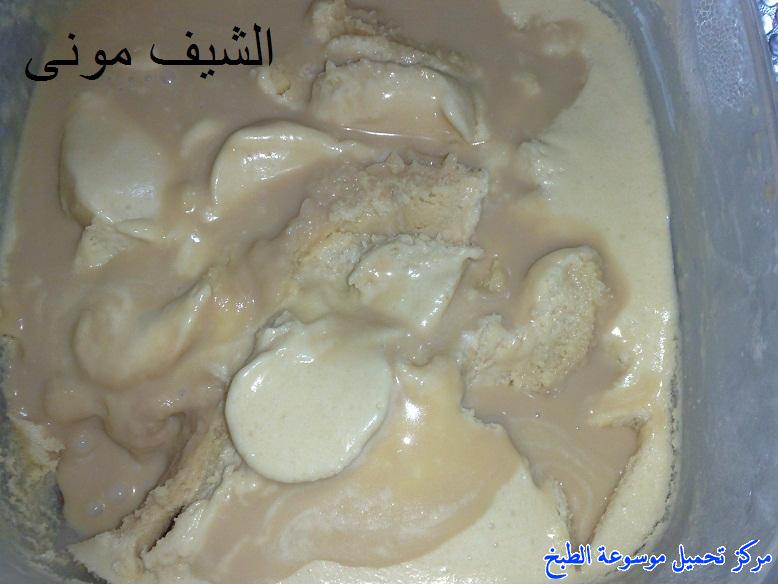http://www.encyclopediacooking.com/upload_recipes_online/uploads/images_toffee-ice-cream-recipe-%D8%B7%D8%B1%D9%8A%D9%82%D8%A9-%D8%B9%D9%85%D9%84-%D8%A7%D9%8A%D8%B3-%D9%83%D8%B1%D9%8A%D9%85-%D8%A7%D9%84%D8%AA%D9%88%D9%81%D9%8A-%D8%B3%D9%87%D9%84-%D9%88%D9%84%D8%B0%D9%8A%D8%B0-%D8%A8%D8%A7%D9%84%D8%B5%D9%88%D8%B112.jpg