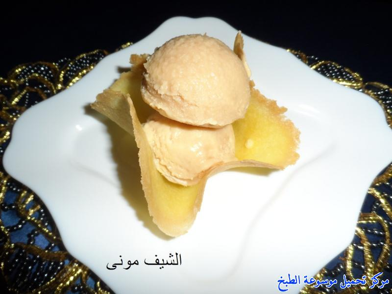 http://www.encyclopediacooking.com/upload_recipes_online/uploads/images_toffee-ice-cream-recipe-%D8%B7%D8%B1%D9%8A%D9%82%D8%A9-%D8%B9%D9%85%D9%84-%D8%A7%D9%8A%D8%B3-%D9%83%D8%B1%D9%8A%D9%85-%D8%A7%D9%84%D8%AA%D9%88%D9%81%D9%8A-%D8%B3%D9%87%D9%84-%D9%88%D9%84%D8%B0%D9%8A%D8%B0-%D8%A8%D8%A7%D9%84%D8%B5%D9%88%D8%B113.jpg