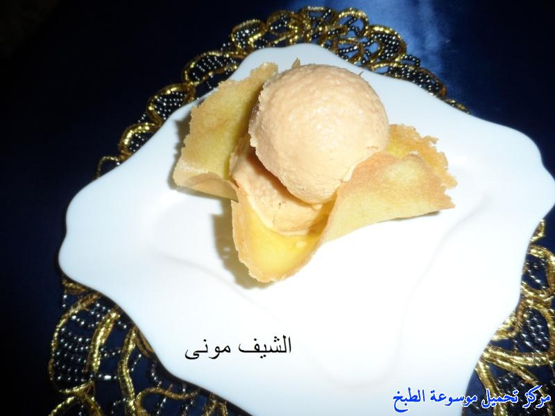 http://www.encyclopediacooking.com/upload_recipes_online/uploads/images_toffee-ice-cream-recipe-%D8%B7%D8%B1%D9%8A%D9%82%D8%A9-%D8%B9%D9%85%D9%84-%D8%A7%D9%8A%D8%B3-%D9%83%D8%B1%D9%8A%D9%85-%D8%A7%D9%84%D8%AA%D9%88%D9%81%D9%8A-%D8%B3%D9%87%D9%84-%D9%88%D9%84%D8%B0%D9%8A%D8%B0-%D8%A8%D8%A7%D9%84%D8%B5%D9%88%D8%B114.jpg
