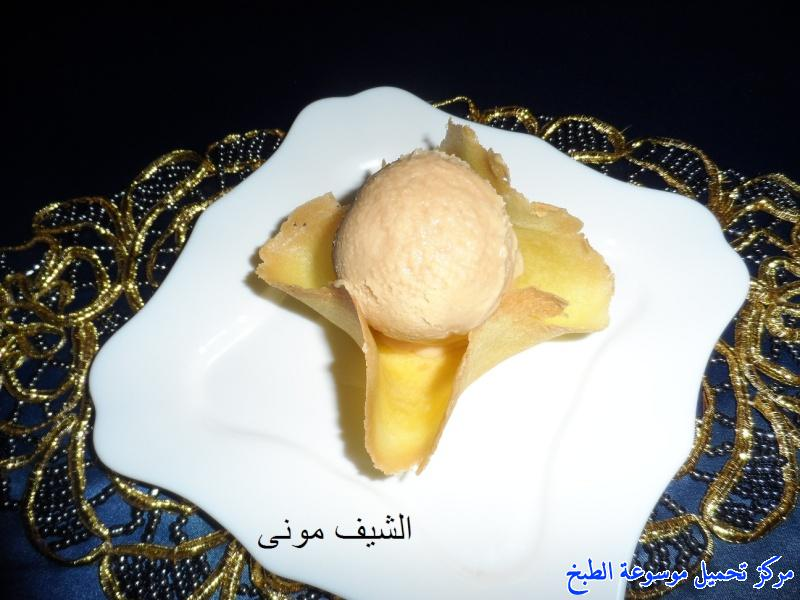 http://www.encyclopediacooking.com/upload_recipes_online/uploads/images_toffee-ice-cream-recipe-%D8%B7%D8%B1%D9%8A%D9%82%D8%A9-%D8%B9%D9%85%D9%84-%D8%A7%D9%8A%D8%B3-%D9%83%D8%B1%D9%8A%D9%85-%D8%A7%D9%84%D8%AA%D9%88%D9%81%D9%8A-%D8%B3%D9%87%D9%84-%D9%88%D9%84%D8%B0%D9%8A%D8%B0-%D8%A8%D8%A7%D9%84%D8%B5%D9%88%D8%B115.jpg