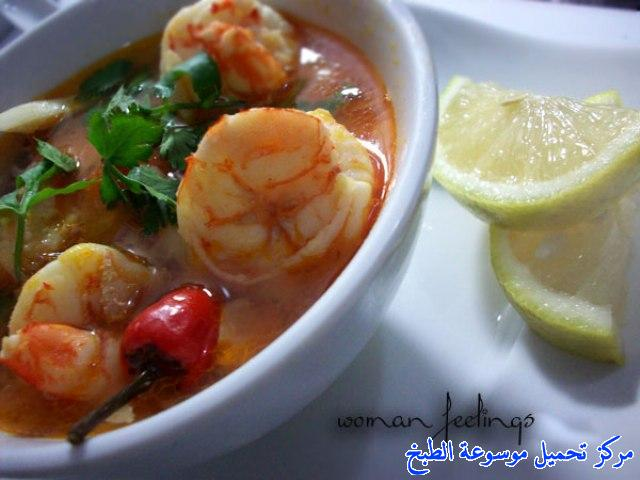 http://www.encyclopediacooking.com/upload_recipes_online/uploads/images_tom-yum-soup-recipe-%D8%AA%D9%88%D9%85-%D9%8A%D8%A7%D9%85-%D8%B3%D9%88%D8%A8-%D8%B4%D9%88%D8%B1%D8%A8%D8%A9-%D8%B3%D9%89-%D9%81%D9%88%D8%AF.jpg