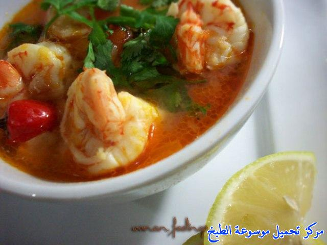 http://www.encyclopediacooking.com/upload_recipes_online/uploads/images_tom-yum-soup-recipe-%D8%AA%D9%88%D9%85-%D9%8A%D8%A7%D9%85-%D8%B3%D9%88%D8%A8-%D8%B4%D9%88%D8%B1%D8%A8%D8%A9-%D8%B3%D9%89-%D9%81%D9%88%D8%AF14.jpg