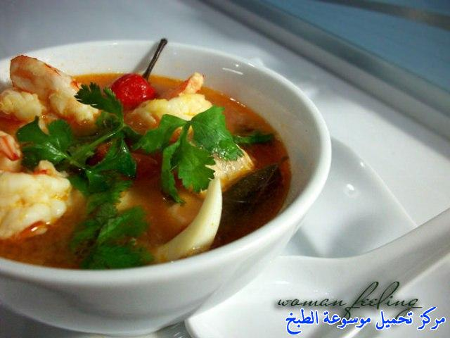 http://www.encyclopediacooking.com/upload_recipes_online/uploads/images_tom-yum-soup-recipe-%D8%AA%D9%88%D9%85-%D9%8A%D8%A7%D9%85-%D8%B3%D9%88%D8%A8-%D8%B4%D9%88%D8%B1%D8%A8%D8%A9-%D8%B3%D9%89-%D9%81%D9%88%D8%AF15.jpg