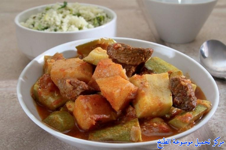 http://www.encyclopediacooking.com/upload_recipes_online/uploads/images_tunisian-recipes-cuisine-%D8%B7%D8%B1%D9%8A%D9%82%D8%A9-%D8%AA%D8%AD%D8%B6%D9%8A%D8%B1-%D8%B7%D8%A7%D8%AC%D9%86-%D8%A7%D9%84%D8%B3%D9%81%D8%B1%D8%AC%D9%84-%D9%88%D8%A7%D9%84%D9%84%D8%AD%D9%85-.jpg
