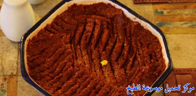 http://www.encyclopediacooking.com/upload_recipes_online/uploads/images_tunisian-recipes-cuisine-HARISSA-HRISSA-%D8%A7%D9%84%D9%87%D8%B1%D9%8A%D8%B3%D8%A9-%D8%A7%D9%84%D8%AA%D9%88%D9%86%D8%B3%D9%8A%D8%A98.jpg