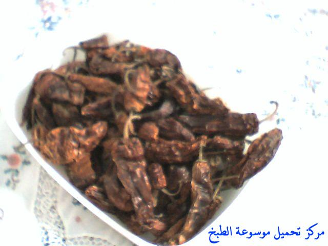 http://www.encyclopediacooking.com/upload_recipes_online/uploads/images_tunisian-recipes-cuisine-tunisienne-%D8%A7%D9%84%D9%87%D8%B1%D9%8A%D8%B3%D8%A9-%D8%A7%D9%84%D8%AA%D9%88%D9%86%D8%B3%D9%8A%D8%A9.jpg