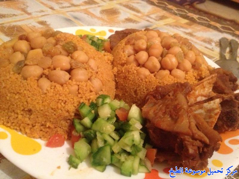 http://www.encyclopediacooking.com/upload_recipes_online/uploads/images_tunisian-recipes-cuisine-tunisienne-%D9%83%D8%B3%D9%83%D8%B3%D9%8A-%D8%A8%D8%A7%D9%84%D8%AD%D9%85%D8%B5-%D9%88-%D8%A7%D9%84%D8%B2%D8%A8%D9%8A%D8%A8.jpg