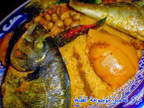 http://www.encyclopediacooking.com/upload_recipes_online/uploads/images_tunisian-recipes-cuisine-tunisienne-%D9%83%D8%B3%D9%83%D8%B3%D9%8A-%D8%A8%D8%A7%D9%84%D8%AD%D9%88%D8%AA-%D8%B9%D9%84%D9%89-%D8%A7%D9%84%D8%B7%D8%B1%D9%8A%D9%82%D8%A9-%D8%A7%D9%84%D8%B5%D9%81%D8%A7%D9%82%D8%B3%D9%8A%D8%A9.jpg