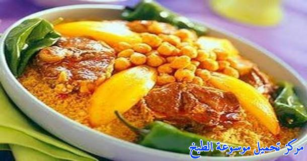 http://www.encyclopediacooking.com/upload_recipes_online/uploads/images_tunisian-recipes-cuisine-tunisienne-%D9%83%D8%B3%D9%83%D8%B3%D9%8A-%D8%A8%D8%A7%D9%84%D8%B9%D9%84%D9%88%D8%B4.jpg