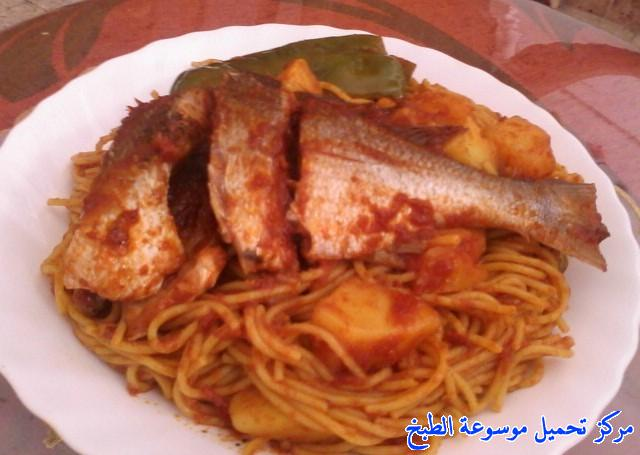 http://www.encyclopediacooking.com/upload_recipes_online/uploads/images_tunisian-recipes-cuisine-tunisienne-%D9%85%D9%82%D8%B1%D9%88%D9%86%D8%A9-%D8%A8%D8%A7%D9%84%D8%AD%D9%88%D8%AA.jpg